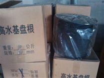 超耐磨高水基盘根,水泵专用苎麻盘根环