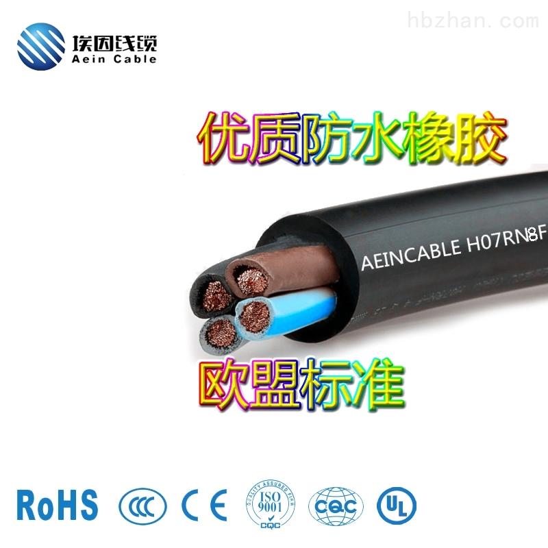 上海埃因定做 H05RR-F CE认证橡胶电缆