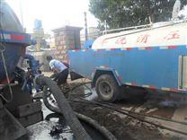 无锡惠山区西漳镇隔油池清理85507299