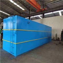 RC -YTH舟山屠宰专用污水处理设备供应商