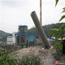 北京钢烟筒拆除公司