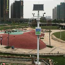 深圳厂家直销气象环境自动在线监测站