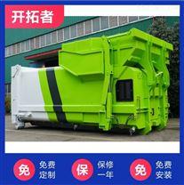移动式垃圾压缩处理机器-生活用
