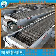 GS铜梁区城市污水处理回转式机械格栅除污机