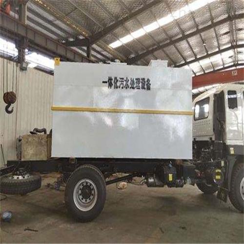 徐州食品加工废水处理设施供应商