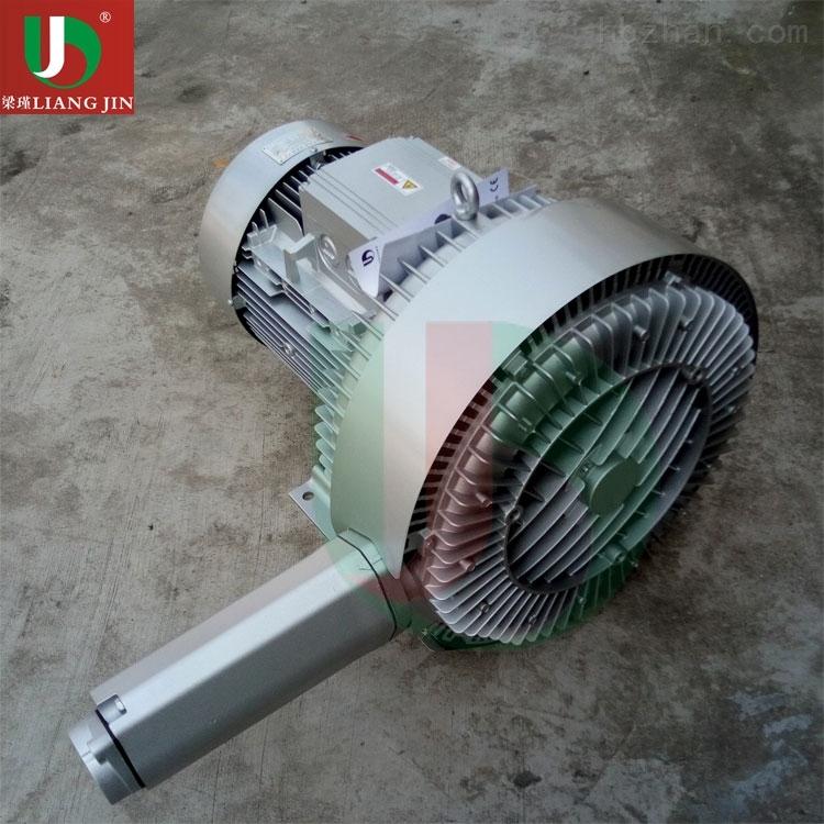15KW双段式高压旋涡鼓风机