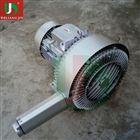 11KW高压鼓风机-11千瓦高压侧风道风机