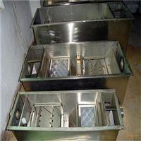 油水分離器處理工藝