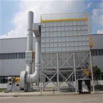 杭州水膜除尘装置粉尘处理设备厂家
