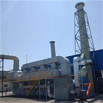廣西蓄熱式催化燃燒裝置廢氣處理設備廠家