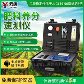 YT-F2肥料养分含量测定仪报价