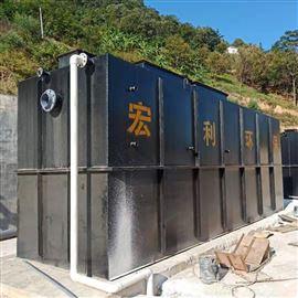 wsz宏利环保生活污水处理设备达标排放