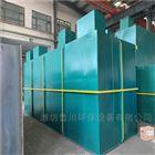 玻璃钢污水处理装置厂家