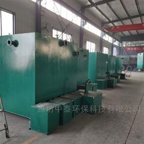 ZT-10金属清洗高效处理一体化设备