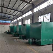 潍坊中泰环保ZTYT-3污水处理设备