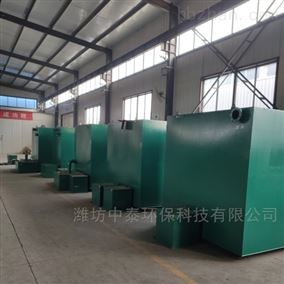 ZT-30酸洗磷化污水处理一体化设备