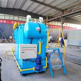 甘肃酒泉市溶气气浮机使用效果达标