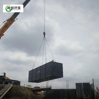 RCYTH晋城医院污水处理设备运营成本低