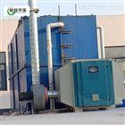 RCYTH大型新农村污水处理机
