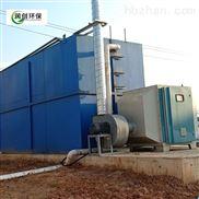 城市污水处理装置