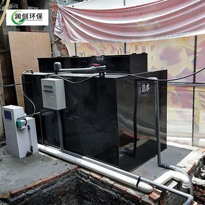 农村家庭污水处理设备