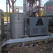 BS-30AD工业冷水机制作厂家