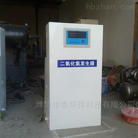 河北二氧化氯发生器消毒设备厂中泰恒升ZTXD