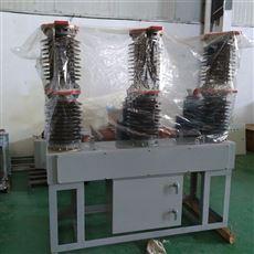 ZW7-35西安35KV高压真空断路器厂家