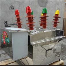 ZW8-12F/630陕西榆林市智能看门狗型高压真空断路器