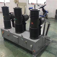 ZW32-40.5/630A35kv电站型ZW32-40.5柱上真空断路器厂家