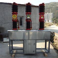 供应LW8-40.5户外六氟化硫断路器