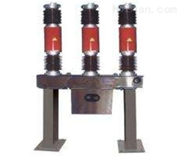 10KV高压六氟化硫断路器LW3-12
