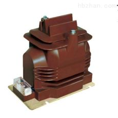 JDZ11-10全封闭电压互感器