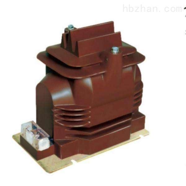 西安供应10/0.1全封闭电压互感器JDZX10