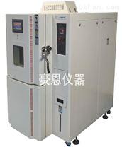 高温低气压综合测试仪