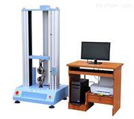 电脑式多功能试验机