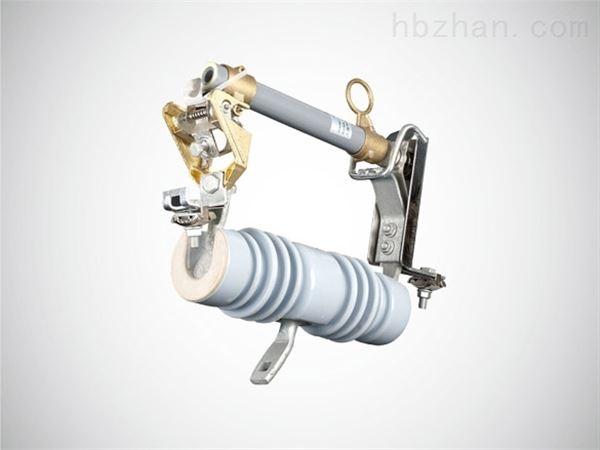 10kv高压跌落式熔断器生产