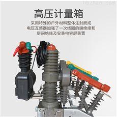 柱上高压断路器西安10KV智能型真空断路器