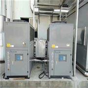 BS-10ASY工业发酵冷水机生产基地