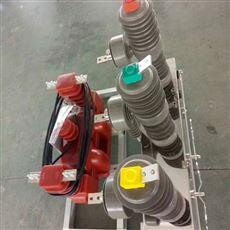 平凉市供应柱上计量预付费真空开关ZW32-12P高压断路器