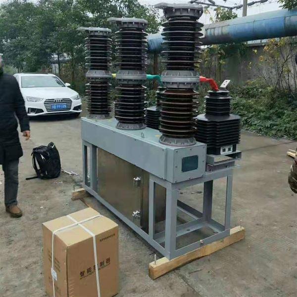陕西35KV户外高压真空断路器ZW7-40.5