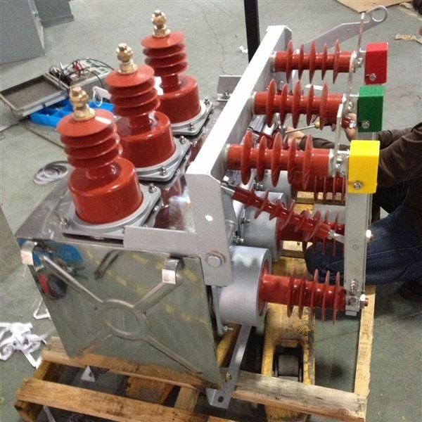 西安现货ZW10-12G/630A高压真空断路器