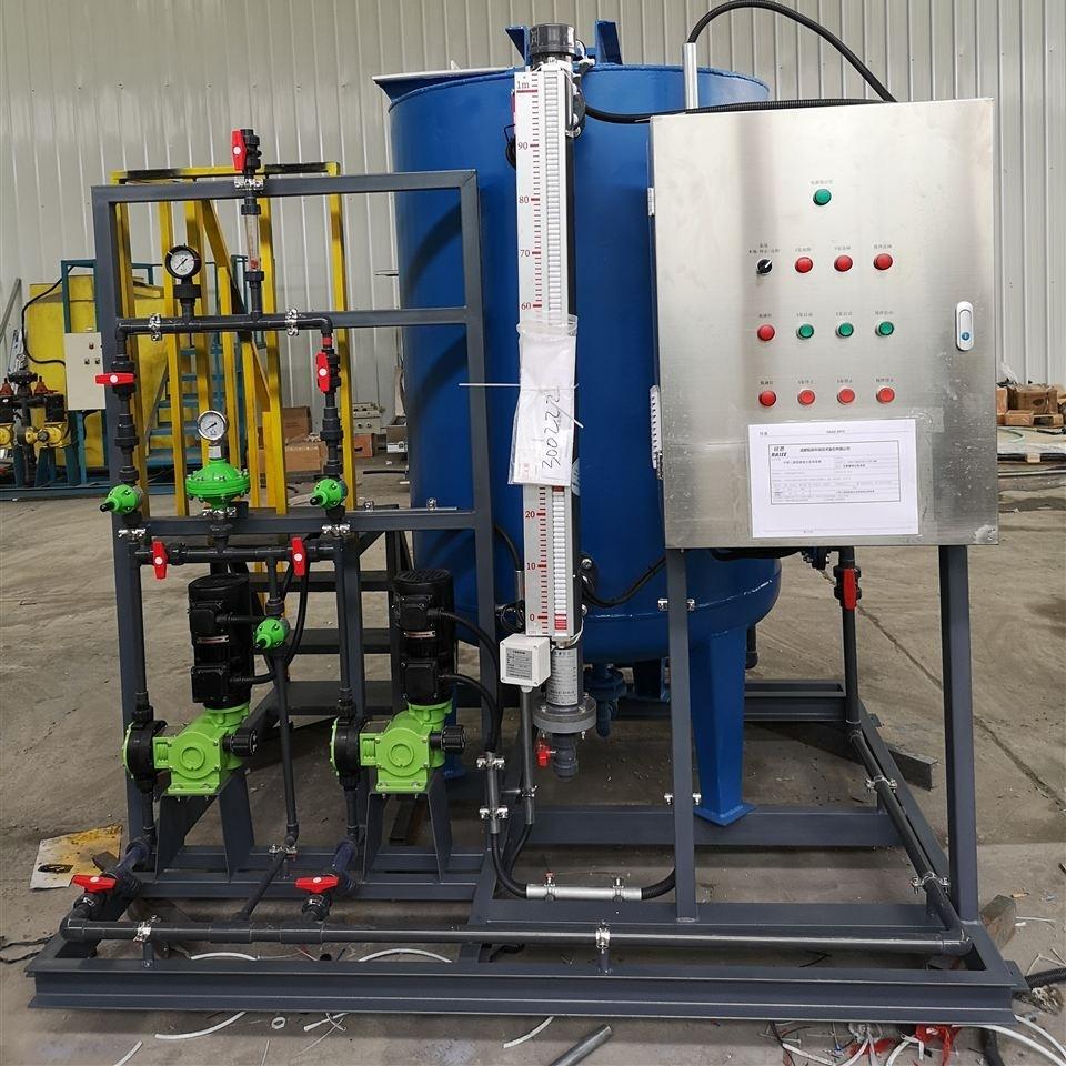 PAM/PAC全自动絮凝剂投加装置