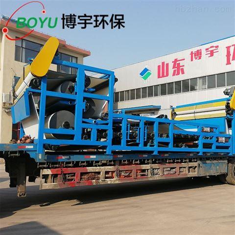 分体式污泥压滤机