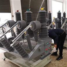 ZW32-40.5/630A郑州高原型35KV高压断路器厂家
