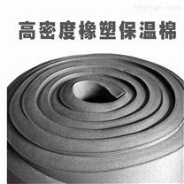 铝箔隔热橡塑海绵板阻燃橡塑保温板