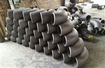 钢制有缝弯头生产厂家