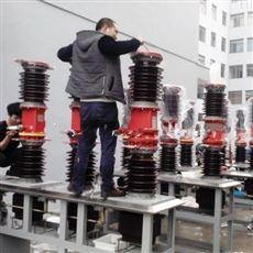 高压永磁真空断路器zw7专业