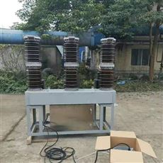 ZW7-40.5/630A自贡高原型ZW7高压断路器35KV厂家