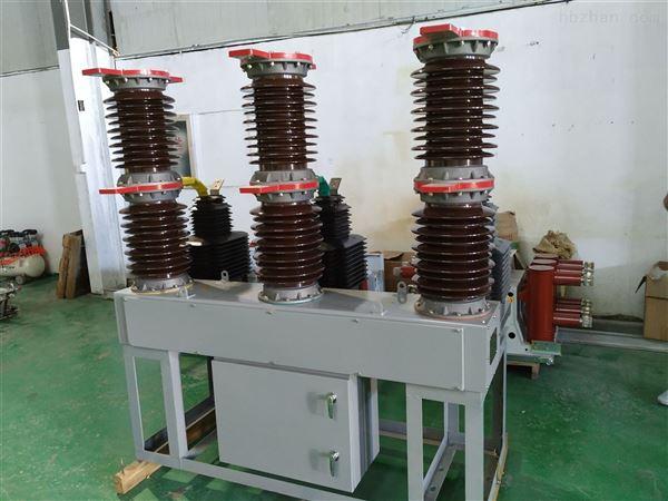 成都35kv高压分界断路器带双电源控制器